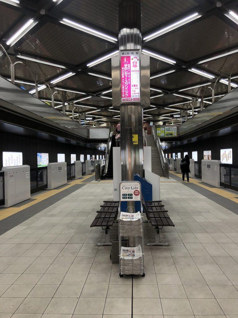 千里中央駅ホームにあるシティライフラック