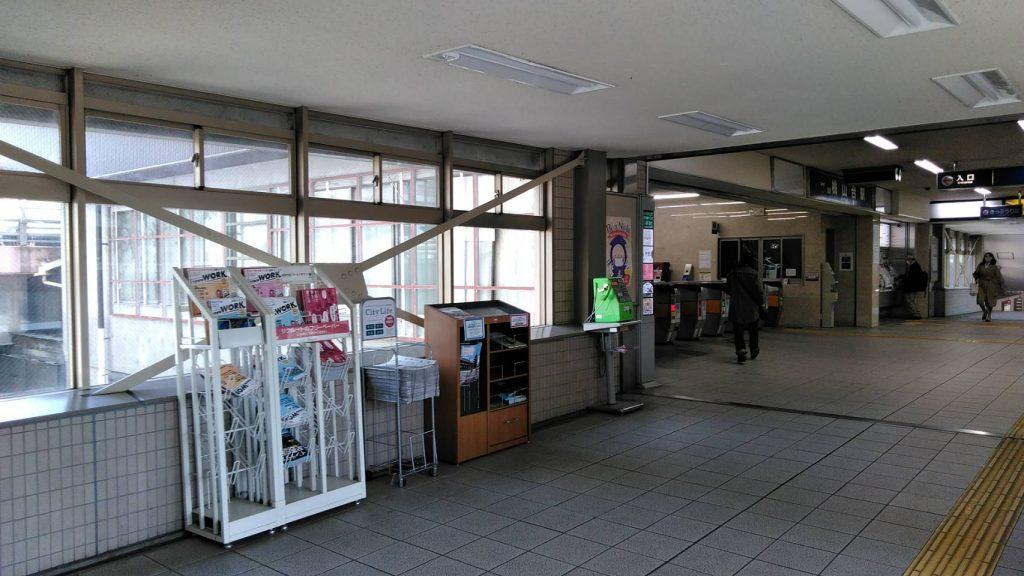 桃山台駅にあるシティライフのラック