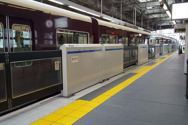 阪急神戸三宮駅ホーム