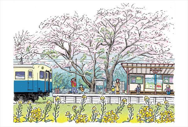 土田さん作品「乗り物_春の到着」