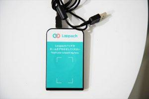 Loopach